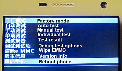 Reset Chinese Samsung android phone