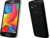 How to Hard Reset Samsung Galaxy Avant