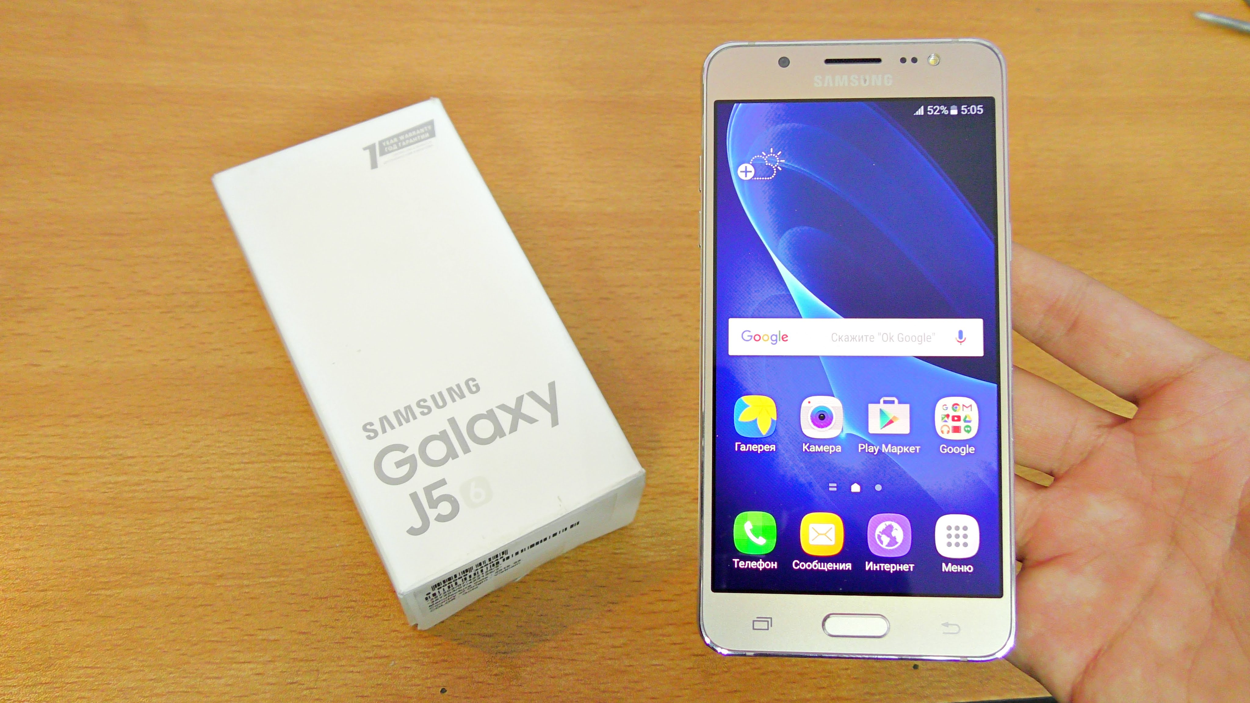 How to rootSamsung Galaxy J5 SM-J510FQ With Odin Tool