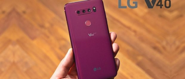 Root LG V40 ThinQ with kingroot Step By Step